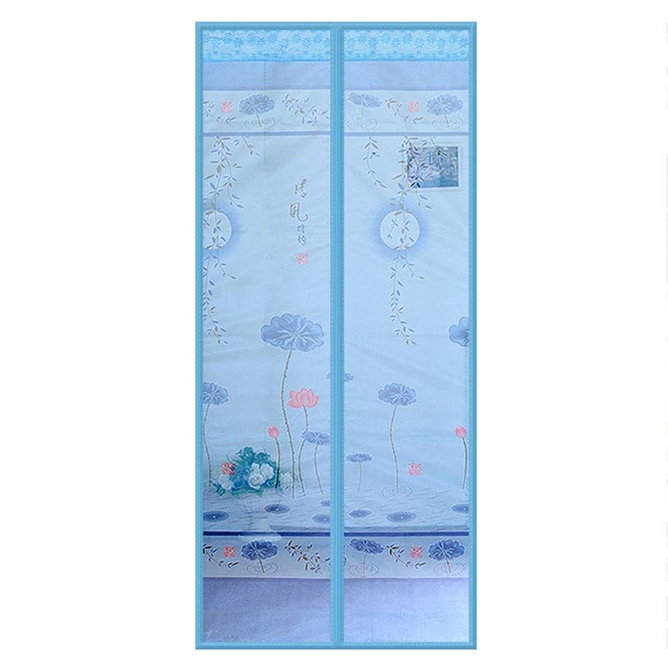 下向き安定した音楽家ドアカーテン 磁気スクリーンドア磁気フライスクリーンドアフライスクリーンメッシュカーテン上から下へのシールバルコニードアリビングルーム子供部屋 網戸 (色 : B, サイズ : 180x220)