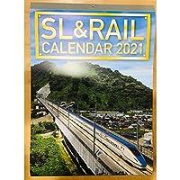 slrailカレンダー 2021