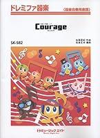 Courage (『海猿』より) ドレミファ器楽(SK-582)