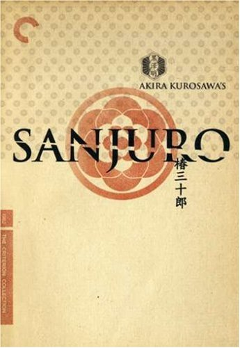 Sanjuro: Remastered Edition (The...