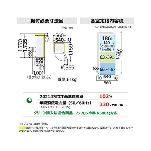 日立冷蔵庫315L3ドア右開き幅54cmまんなか野菜室シンプルデザインR-V32KVNシャンパン