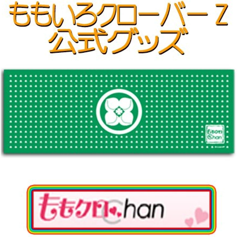 Peach black Chan Mameshibori 2 green