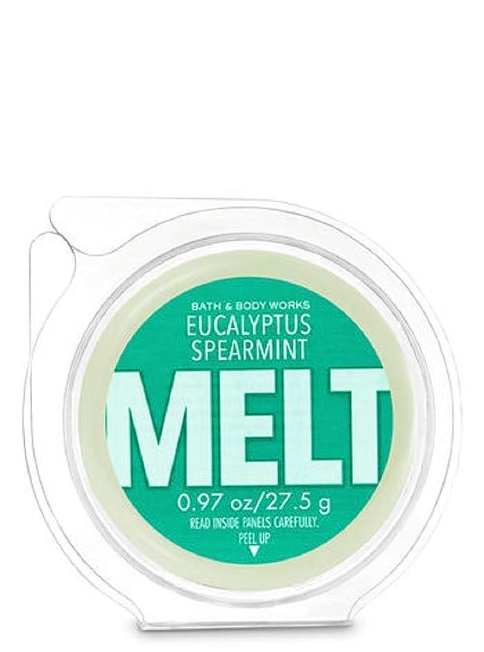命令性格リクルート【Bath&Body Works/バス&ボディワークス】 フレグランスメルト タルト ワックスポプリ ユーカリスペアミント Wax Fragrance Melt Eucalyptus Spearmint 0.97oz / 27.5g