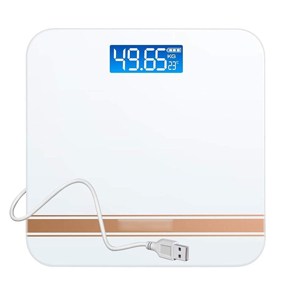 氷男性しばしば体重計USB充電兼用体重計電子体重計体重計世帯成人正確な人体減量体重 QIQIDEDIAN (Color : White)
