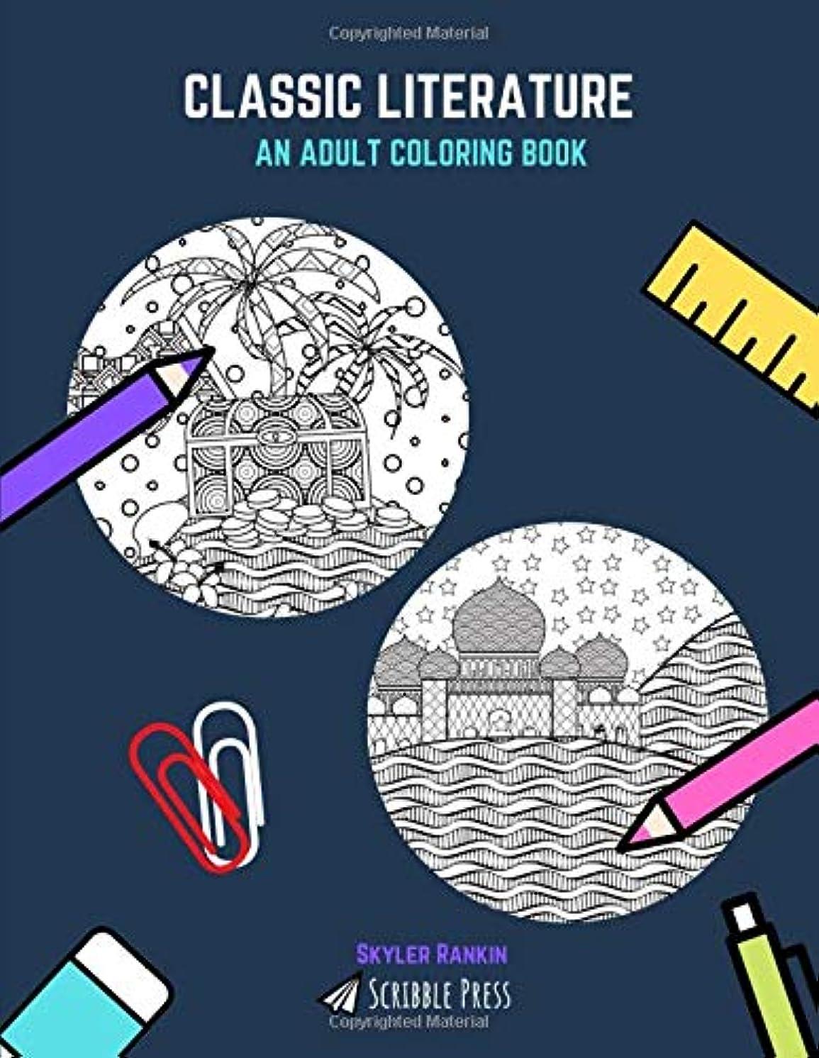 こんにちは原告談話CLASSIC LITERATURE COLORING: Treasure Island And Arabian Nights - 2 Coloring Books In 1