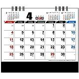 2021年4月始り卓上カレンダー【新祝日対応】
