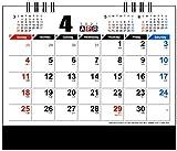 2021年4月始まり卓上カレンダー【�