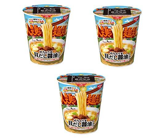 コンビニー限定 2021年4月 日清食品 NISSIN 大阪発 人類みな麺類 Human beings everybody noodles めちゃうま貝だし醤油らーめん 貝と肉のうまみがぐっとくるコク深いスープ 熱湯5分 即席カップめん 95gx3個 食べ試しセット ラーメン 麺 カップ麺