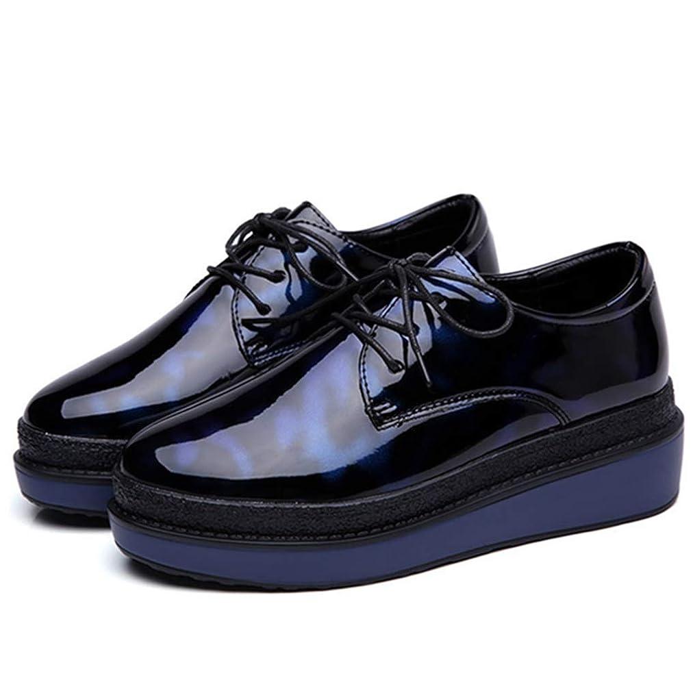 ドロップ見て血[ツネユウシューズ] 小さいサイズ オックスフォード エナメル レディースレースアップ 厚底 黒 フラット 美脚 学生 痛くない 革靴 コンフォート 履きやすい 歩きやすい おじ靴 滑りにくい マニッシュ ラウンドトゥ