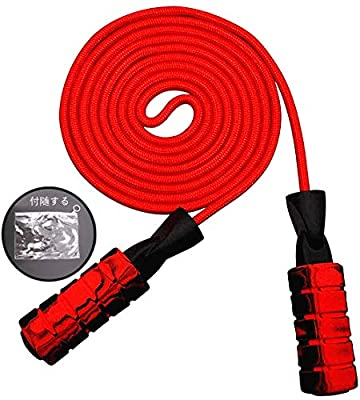 Professional Double Ball Bearing Jump Rope Workout,Weighted Cotton Rope Adjustable Length,for Cardio,Endurance Training, Fitness Workouts, Jumping Exercise (red)