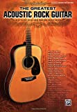The Greatest Acoustic Rock Guitar