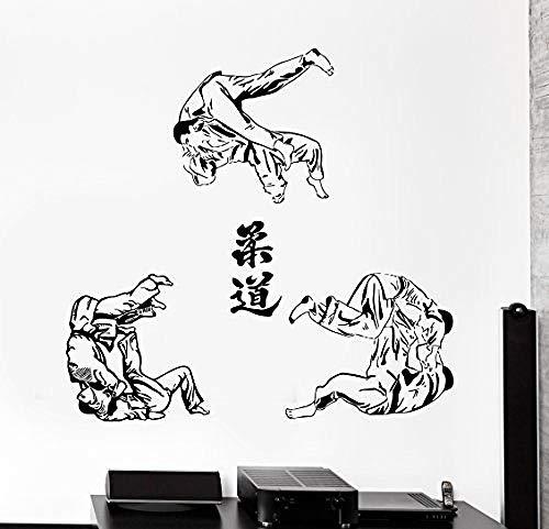 LSDAEER Wandtattoo Selbstklebend Judo Sport Wandaufkleber Schlafzimmer Wohnzimmer Wand Hintergrund Dekorative Aufkleber Wasserdicht Pvc Selbstklebende Malerei
