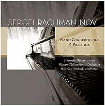 SERGEI RACHMANINOV/ PIANO CONCERTO NO.2 [12 inch Analog]