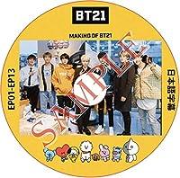[K-POP DVD] BTS MAKING OF BT21 (EP01-EP13 END) 日本語字幕 防弾少年団 バンタン メイキング