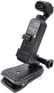 DJI OSMO POCKET対応アダプター ブラケット + クリップ ストラップの固定ブラケット OSMOジンバルカメラ拡張アクセサリー(黒)