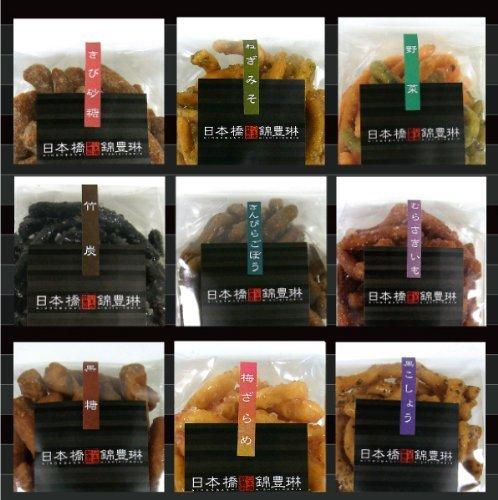 日本橋錦豊琳 かりんとう ギフト 9点セット むらさきいも 野菜 ねぎみそ