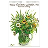 カレンダー 橋本不二子 書き込み Fujico 2021年 卓上 壁掛け 日本製 (Lサイズ)