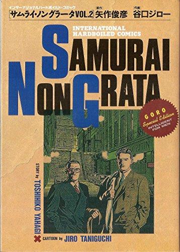 サムライ・ノングラータ vol.2 (ビッグコミックス)