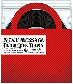 Next Message From The Man5