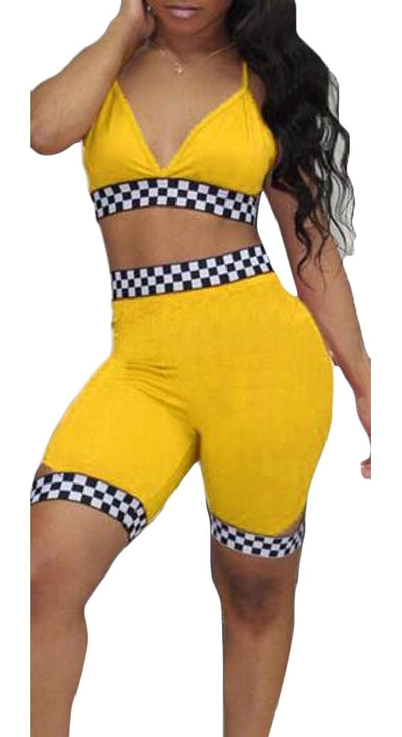 脊椎ピジンとても女性セクシーブラ作物トップとボディコンショーツ2ピース衣装