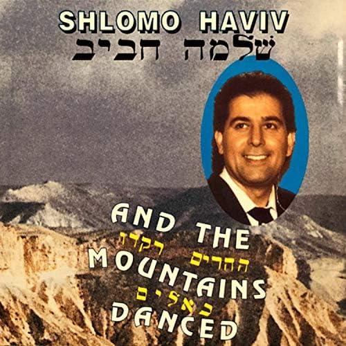 Shlomo Haviv
