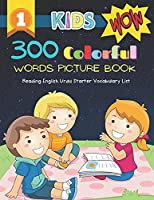 300 Colorful Words Picture Book - Reading English Urdu Starter Vocabulary List: Full colored cartoons basic vocabulary builder (animal, numbers, first words, letter alphabet, shapes) for baby toddler prek kindergarten kids learn to read. Age 3-6