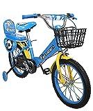 KEN ROD Bici Infantil con Ruedines | Bicicleta Niños de 3 a 9 años | Bicicleta con Ruedines | Bicicletas con Cesta y Ruedines | Color: Azul 18 Pulgadas