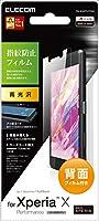 ELECOM Xperia X Performance/SO-04H/SOV33 液晶保護フィルム 防指紋 高光沢 背面付  PM-SOXPFLFTGW