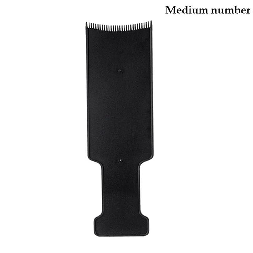 ロケーションウナギスーツケースLiebeye 長いボード ヘアブラシ 髪の色の櫛 ブラック 染色 美容 ティントヘア ブラシツール ミディアム