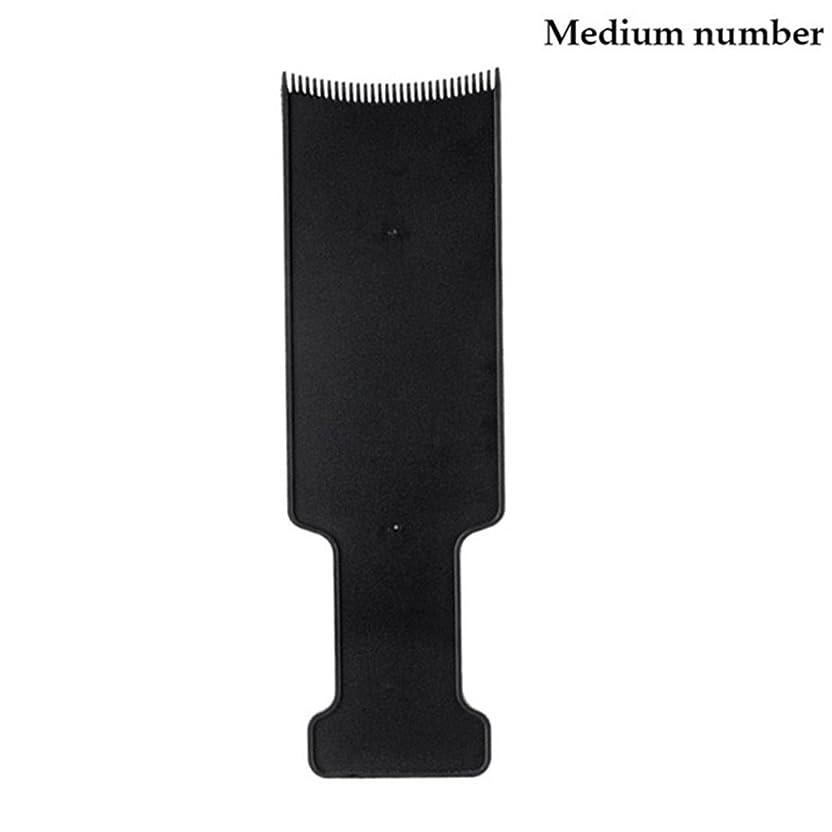 呪われたバドミントン前にLiebeye 長いボード ヘアブラシ 髪の色の櫛 ブラック 染色 美容 ティントヘア ブラシツール ミディアム