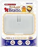ビタット(bitatto)ウェットティッシュふた ホワイト 1個