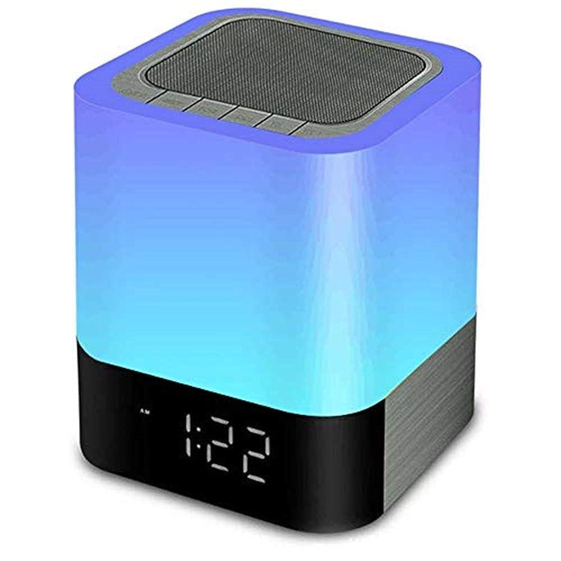 続ける大パントリーFUNXS ナイトライトブルートゥーススピーカー、目覚まし時計付きポータブル調光対応タッチセンサーテーブルランプ、子供のためのMP3音楽プレーヤー、パーティー、寝室、屋外