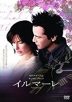 イルマーレ [WB COLLECTION][AmazonDVDコレクション] [DVD]