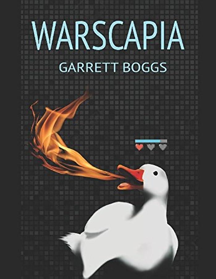 岸分割寮Warscapia