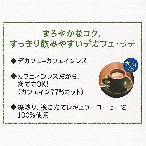 UCCBEANS&ROASTERSデカフェ・ラテペットボトルコーヒー500ml×24本