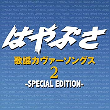 KAYO COVER SONGS 2(Special Edition)