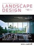LANDSCAPE DESIGN No.63