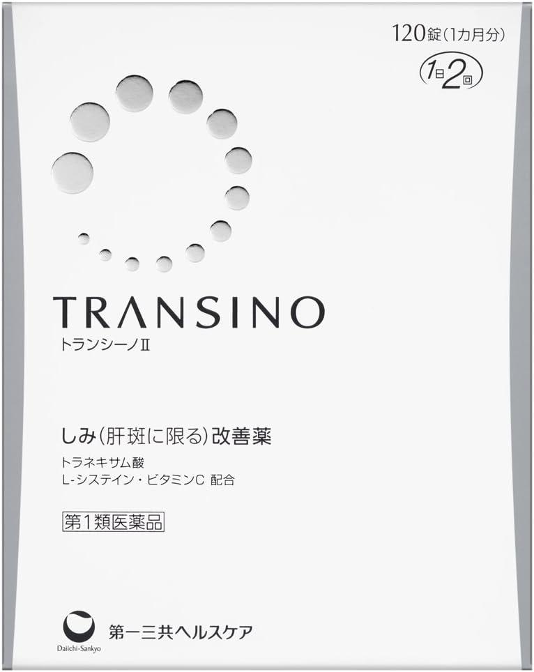 妊婦 トラネキサム 酸
