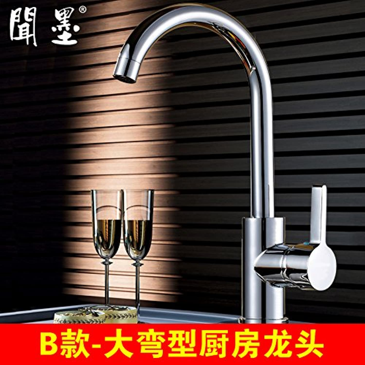 Gyps Faucet Single Lever Washbasin Mixer Tap Bathroom Faucet Copper Kitchen Tap Hot and Cold Plates Dishes Sink Tap 360 redation B Large Curved