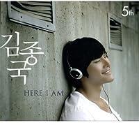 キム・ジョングク 5集 - Here I Am(韓国盤)