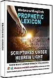 Prophetic Lexicon - Hebrew/English Multimedia presentation