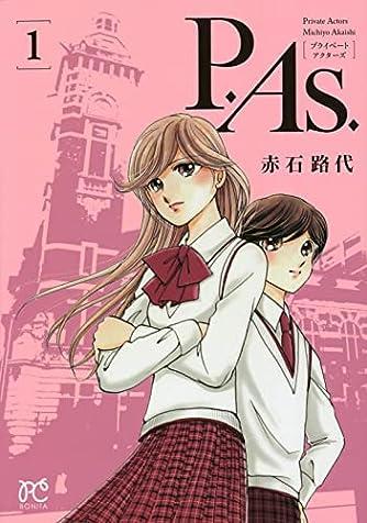 P.As. 1 (1) (ボニータコミックス)