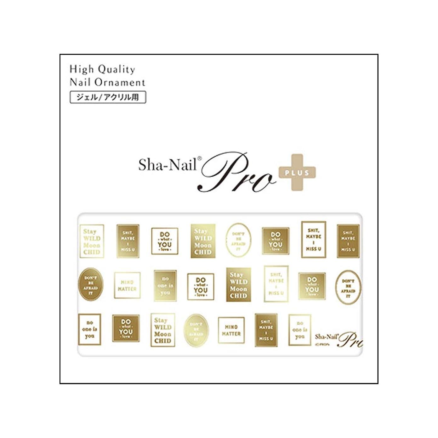 手荷物横蒸気Sha-Nail PLUS(写ネイルプラス) ネイルシール ラベル ゴールド