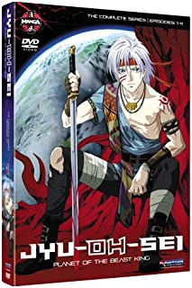 Jyu-Oh-Sei - Planet Of The Beast King Complete Series (eps 1-12) [DVD]