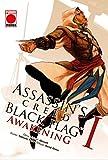 Assassin's Creed 1. Black Flag. Awakening (ASSASSIN'S CREED BLACK FLAG)