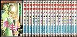 先生! 全20巻完結(マーガレットコミックス ) - 河原 和音