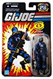 G.I. Joe 25th Anniversary: Cobra Trooper (The Enemy) 3-3/4 Inch Action Figure