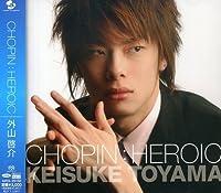 Chopin: Heroic by Keisuke Toyama (2007-01-30)