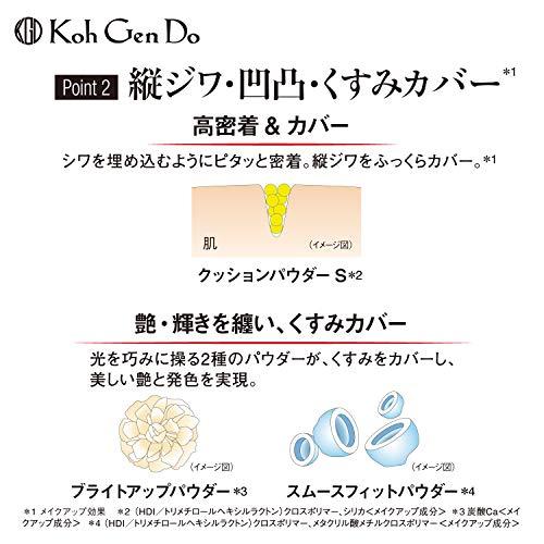 コウゲンドウ(KohGenDo)江原道マイファンスィーリップグロスCL01口紅シマー5.9g