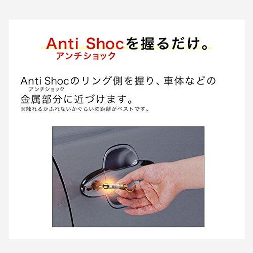 ラウダ静電気除去キーホルダー車スイスブランド真鍮静電気防止キーチェーンアンチショックAntiShocAS-0001